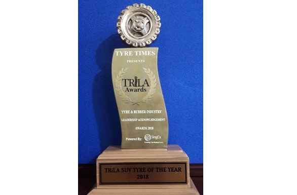 trila-trophy-feature